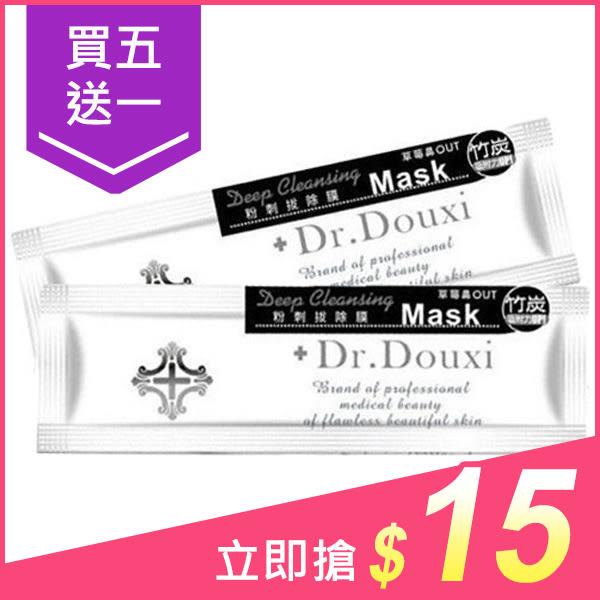 【買5送1】Dr.Douxi 黑頭粉刺拔除膜(8ml/包)【小三美日】