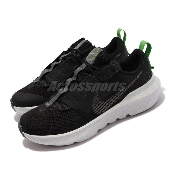 Nike Crater Impact GS 黑 白 回收材質 女鞋 大童鞋 運動鞋 休閒鞋【ACS】 DB3551-001