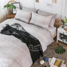 兩用被 / 雙人【簡約主義】鋪棉兩用被套  科技天絲纖維  戀家小舖台灣製AAT205
