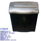 文具通S-DQ61B碎紙機A4 6張7.2x47mm