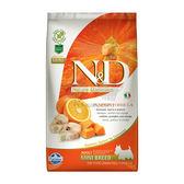 PetLand寵物樂園《N&D法米納》天然糧南瓜無穀全齡犬-鱈魚甜橙7kg / 小顆粒PD-4