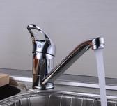 浴騰 廚房水龍頭冷熱全銅 洗菜盆洗碗池水槽可旋轉單冷單孔家用矮