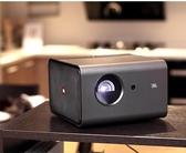 迷你投影儀 魔屏S1 家庭影院級3D智慧投影儀 1080P高清4K無屏電視 免運 SP裝飾界