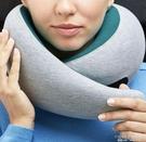 充氣枕 西班牙充氣枕枕記憶棉便攜旅行U型形午睡頸椎脖枕【尾牙精選】