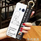 HTC手機殼腕帶支架HTCU11手機殼U11plus軟硅膠全包邊保護 時尚潮流