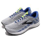 Brooks 慢跑鞋 Ravenna 10 2E Wide 寬楦 灰 藍 輕量透氣 男鞋 運動鞋【PUMP306】 1102982E082