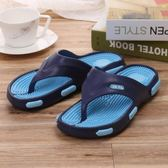 輕便男款人字拖男夏季鞋按摩腳底舒適防滑平跟沙灘鞋拖鞋 森活雜貨
