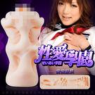 情趣用品-自慰器-自愛器性愛學園  3D究極奧秘 吸夾名器 愛愛股長-艾瑪B003