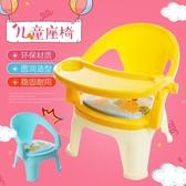 兒童餐椅帶餐盤寶寶吃飯桌小凳子【奇趣小屋】