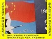 二手書博民逛書店上海集郵罕見1984.3+85.1+89.2.6+90.4.5+