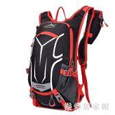 專業越野跑步男女背包馬拉松水袋水壺包超輕騎行背包雙肩包騎行包 QG30821『樂愛居家館』