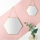 北歐極簡幾何造型金色黃銅六邊形鏡子衛浴鏡玄關鏡化妝鏡