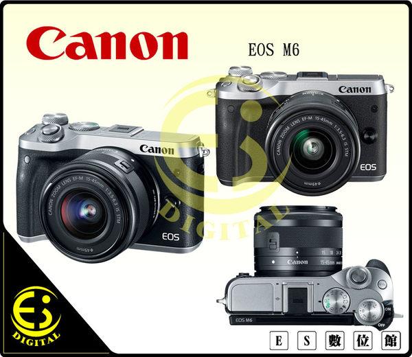 送原電 高速卡 禮券Canon EOS M6 + 18-150mm 單鏡 微單眼 翻轉螢幕 雙像CMOS對焦 RAW檔處理