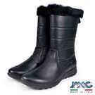 輕量柔軟 人體抗震結構 一次成型注塑科技鞋底 歐洲休閒品牌 100%義大利製造