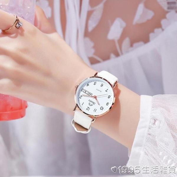 手錶女防水高中簡約氣質初中學生ins風電子時尚韓版女生機械女錶 1995生活雜貨