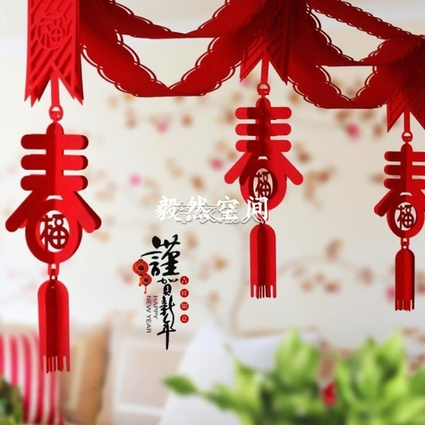 交換禮物牛年燈籠絨布福字拉花拉旗元旦春節新年裝飾春節用品會場布置