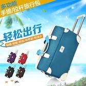 旅行包拉桿包 拉桿包女大容量行李包男拉桿箱旅行袋防水旅行包手提旅游包新 限時8折