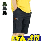 短褲-超彈雙袋工裝短褲-街頭潮搭必備款《999111002》共3色【現貨+預購】『RFD』