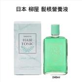 精油 精華液 護髮液 日本柳屋 髮根營養液240ml 髮根護理