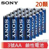 【免運費】SONY 高效能 3號AA鹼性電池(一次性電池)X20顆【加碼贈3號電池收納盒X5個】