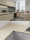 10米防水大理石紋廚房防油貼紙桌子台面家...