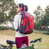 新款戶外防水登山包40L45L輕便旅游旅行背包男女雙肩包大容量書包  一米陽光