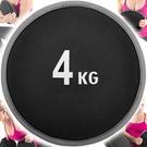 沙袋4KG啞鈴片沙包沙盤沙碟沙球砂球.SANDBELL重訓4公斤沙鈴..重力舉重量訓練推薦哪裡買ptt