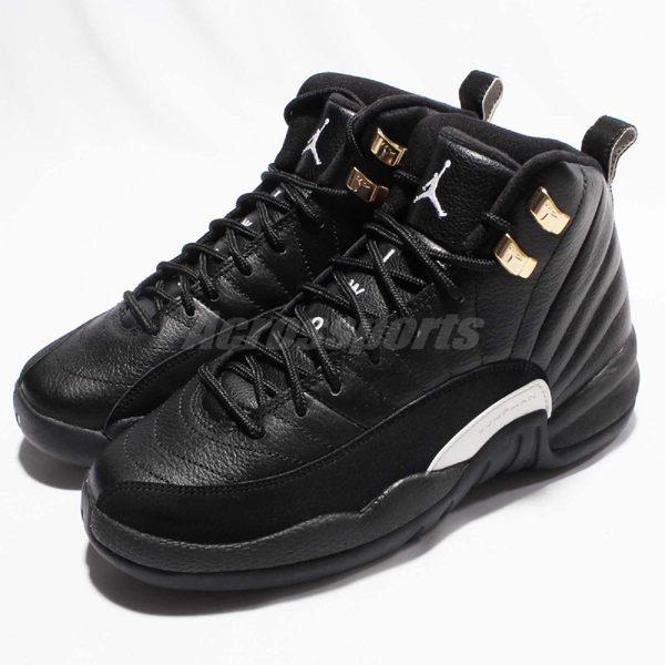 【NG出清】Nike Air Jordan 12 Retro BG 黑 白 女鞋 大童鞋 右腳外側白色部分發黃【PUMP306】