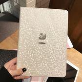 蘋果air2新款ipad 9.7寸保護套ipda5可愛迷你4mini3防摔6外殼iapd