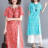 夏季民族風大碼女裝微胖mm復古印花盤扣中長款連身裙開叉棉麻裙子 凱斯盾
