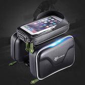 新款碳纖維紋路手機觸屏防水導航車尾包EY1576『小美日記』