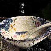 日式餐具陶瓷碗拉面碗大碗