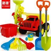 洗澡玩具兒童沙灘玩具車套裝沙漏男孩寶寶大號挖沙鏟子桶玩沙子決明子工具【閒居閣】