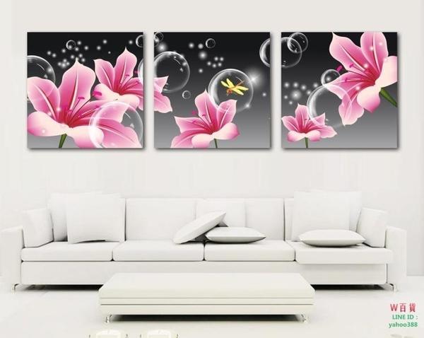 無框畫裝飾畫客廳沙發背景三聯壁畫臥室掛畫蜻蜓氣泡花朵