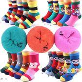 兒童襪子秋冬棉質男童女寶寶襪子冬季加厚保暖嬰兒厚襪子毛圈刷毛