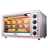 烤箱家用烘焙多功能全自動蛋糕迷你30L 愛麗絲LX220V