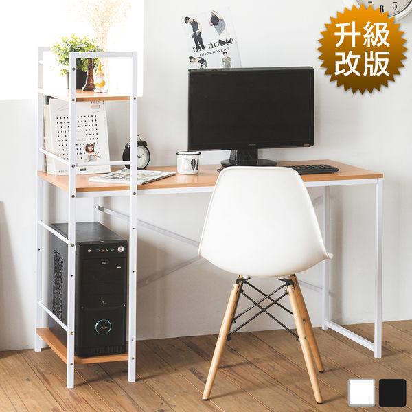 電腦桌 書桌【I0036-A】ROMERO可調式層架電腦桌(原木搭白腳) MIT台灣製 收納專科
