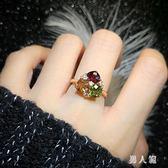 日韓鑲嵌仿香檳紅綠三色碧璽寶石水晶百搭食指戒指 zm5284『男人範』