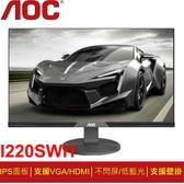 AOC 22型IPS寬螢幕(I220SWH)