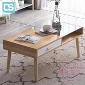 茶几 風實木簡約北歐日式鋼化玻璃茶几小戶型矮桌子創意易客廳現代【快速出貨】