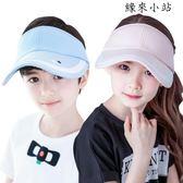 兒童帽子太陽帽夏天防曬帽潮