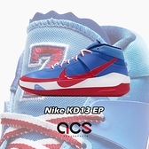 Nike 籃球鞋 KD13 EP 紅 藍 男鞋 布魯克林 籃網隊 KD 13 運動鞋 杜蘭特 【ACS】 DC0007-400