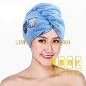 幹髮帽女超強吸水包頭毛巾帽子洗頭發韓國速干發巾
