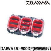 漁拓釣具 DAIWA UC-900DP 附磁鐵片 (零件盒)