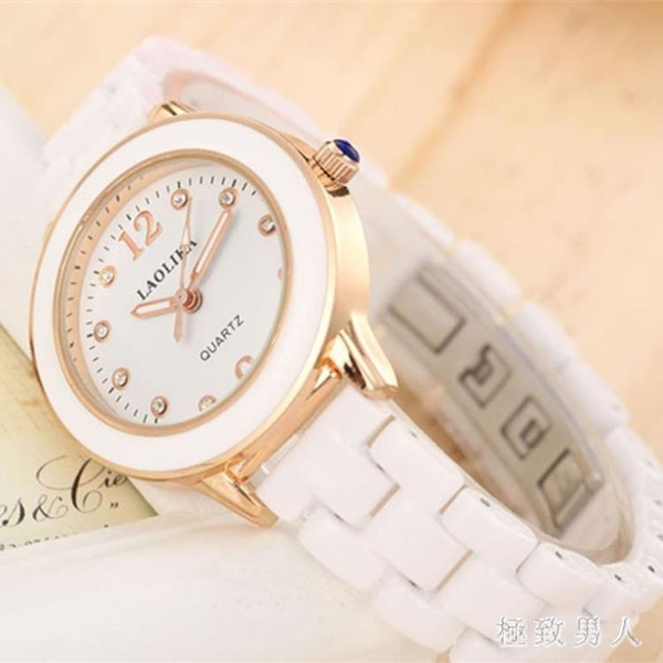2019新款白色陶瓷手錶女士生活防水時尚潮流簡約鑲鉆石英錶百搭女生錶 LJ8208【極致男人】