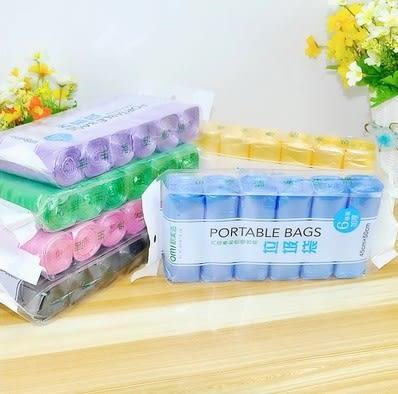 [協貿國際]  全新料彩色廚房衛生間家用塑料袋 (1入)