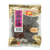 最划算沙茶珍味豆干280g【愛買】