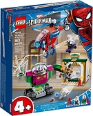 樂高LEGO SUPER HEROES 神秘客的威脅 The Menace of Mysterio 76149 TOYeGO 玩具e哥