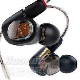 【曜德★送收納盒★免運】鐵三角 ATH-E70 可拆式 入耳式耳機 音場監聽