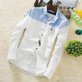夏季短袖青年寸衫韓版男士長袖襯衫男裝修身潮流帥氣休閒襯衣 ciyo黛雅
